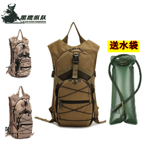 Outdoor water bag small backpack Off-road cycling running water bag Shoulder bag Multi-functional leather bag Travel mountaineering bag