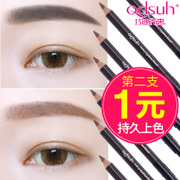 Qdsuh eyebrow pencil waterproof anti sweat no smudge synophrys beginners not dizzydo double eyebrow brush set