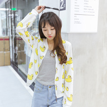 Spring 2017 new Sun woman Korean products with short coat cartoon printed chiffon shirt with long sleeves in summer