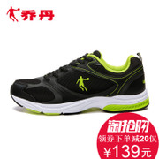 Jordan men's running shoes men's lightweight breathable mesh new summer leisure tourism official flagship sports shoes