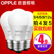 OPPLE lighting LED lamp energy saving lamp spiral ultra bright light source e14e27 size screw household bulb bulb