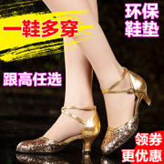 Only 100 female adults with elegant Latin shoes four modern dance shoes Friendship Square Dancing summer soft heels