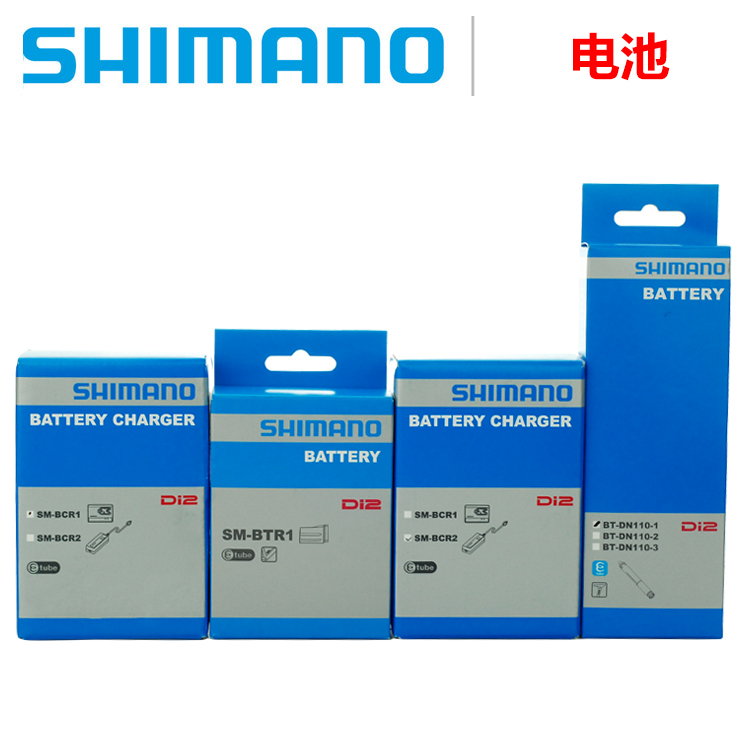 SHIMANO DI 2 6870 9070 DA Electronic Variable Speed Battery Charger