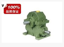 Special Offer WD series Turbo Worm reducer 3 mode 10 201530405060