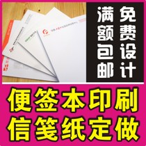 Convenient sticker custom printing logo letterhead paper color printing custom A4 draft note book free design