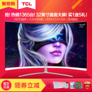 TCL surface display 32 inch T32M6C HD PS4 LCD screen computer gaming game Super 2427