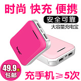 mini rechargeable treasure small portable mobile phone Apple Andrews universal large-capacity mobile power 10000+ mAh
