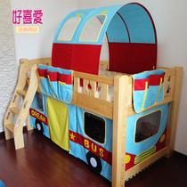 儿童床上帐篷 半高床围 彩色游戏帐篷 卡通彩色床围 床帏 巴士