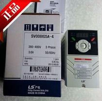 South Korea LS (LG) inverter SV008IG5A-4 3-phase 0 75KW