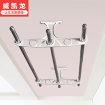 Balcony fixed double-bar drying rack plus thick solid heart aluminum alloy fixed drying rack base top Bracket