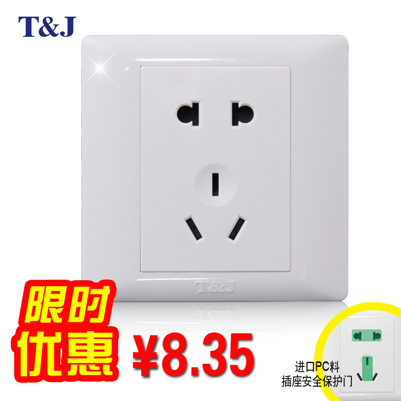 TJ-based switch socket panel Yaju white 10a five holes two three plug type 86 wall home power products