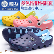 Warrior beach slippers male summer slip Baotou slippers soft bottom trend indoor sandals Crocs men and women lovers