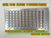 Direct selling stainless steel trench cover plate water gutter grate Ming gully sewer Grille restaurant kitchen hotel swimming pool