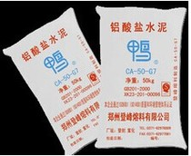 High temperature refractory cement refractory brick refractory mud Quality assurance 25 kg one