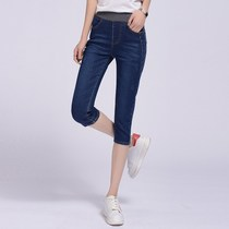 Spring summer 2017 elastic waist pants in stretch high-waist seven jeans women plus fat fat mm XL slim
