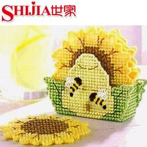 Family 3D Wool Stereo cross stitch New living room roll paper towel box storage Box I002 Cup pad three-dimensional embroidery
