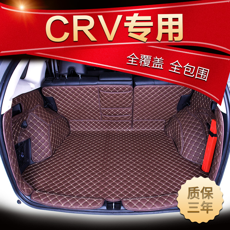 Honda CRV backup cushion fully surrounds 2012-17 brand-new Honda CRV tailbox cushion