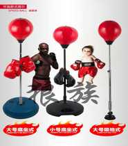 Small size fitness fighting boxing ball vertical speed ball sucker chassis boxing Tumbler