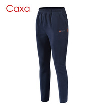 CAXA outdoor cashmere outdoor sportswear thermal pants, cashmere pants, charging pants, running pants and fishing pants