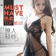 Taste in clothes SM Sao female couple sleeping milk see-through dress uniform temptation sexy open Luru passion set