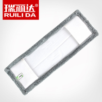 Genuine Ruili Pedal Flat mop XH0029 with cloth replacement cloth microfiber cloth Accessories 1 Pieces