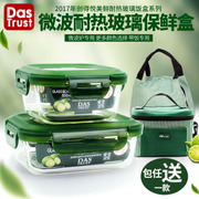 Genuine heat-resistant glass lunch box microwave oven can be used to keep the box sealed bowl bowl