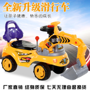 New children's excavators, boys toy cars, excavators can ride, can ride large, sliding yo engineering vehicles