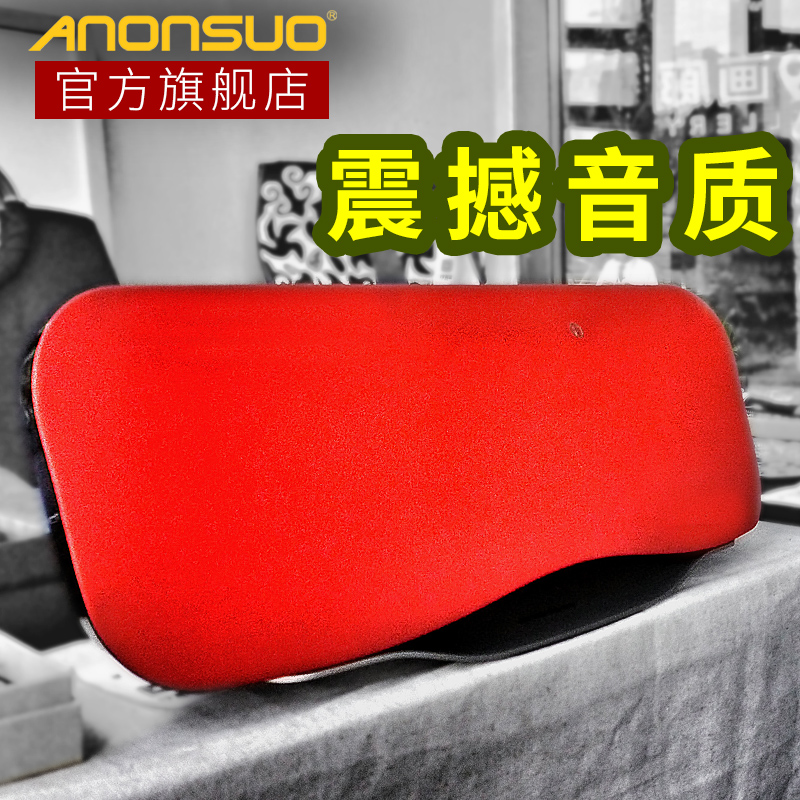 Anonsuo/Alonso Haibei Plus Home Ultra-heavy Subwoofer Sound 2.1 Channel Wireless Bluetooth Speaker Living Room 3D Surrounding Stereo Affects Intelligent NFC Connection of Speaker