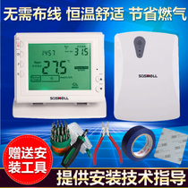 Sunwell wall-mounted furnace temperature controller wired wireless gas-fired wall-mounted furnace temperature control switch wireless temperature controller