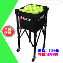 Polar Star picks up ball basket folding tennis frame tennis cart pick up ball cart pick up ball frame counter genuine
