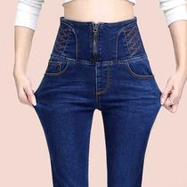 Elastic waist high waist Korean version of the Thin zipper pencil feet pants