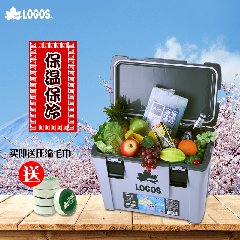 LOGOS Japan Imported Outdoor Vehicle Insulation Box Refrigerated Fresh-keeping Fishing Box Refrigerated Box Portable Takeaway