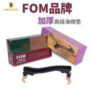 Authentic FOM violin shoulder 1/2 1/4 4/4 thick sponge shoulder pad violin violin support 3/4