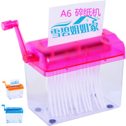 A6 shipping office small mini hand shredder household manual paper shredder paper shredder strip grinding