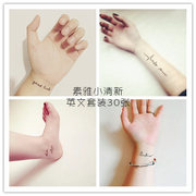 English letter waterproof tattoo simulation small fresh clavicle and ankle and letter tattoo stickers