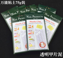 Nail piece mud transparent environmental protection fixed plaster can circulate clay magic mud Transparent clay