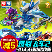 Burst speed 2 generation Playsets genuine star can awaken the boy storm Falcon Paladin explosive violence violent