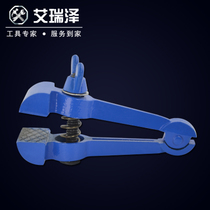 Arize hand pliers Hand holding clamp table vice Fixed clamp table vice Small precision welding grinding 40mm50mm