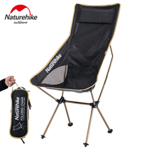 NH Move customer outside portable folding chair Ultra light Camping Beach Chair Fishing Chair stool picture Stool backrest Sketch Chair