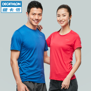 Decathlon official flagship store shop and outdoor speed drying drying QUECHUA MH short sleeved T-shirt movement