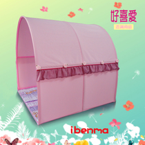 Childrens bed tents half height wall color customized cartoon color surrounding the bed play tent 2 tent