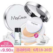Buy one get five genuine cushion BB cream nude make-up Concealer strong moisturizing oil isolated non Korean CC liquid foundation