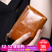KIMO leather coin purse small bag female leather wallet short paragraph students the keys zipper bag handbag