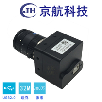 3 million HD color USB2.0 industrial camera camera with cache SDK Free delivery measurement software