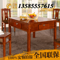 High-grade European household Mahjong table solid wood Mahjong Machine Automatic table dual-use luxury integrated folding round Table