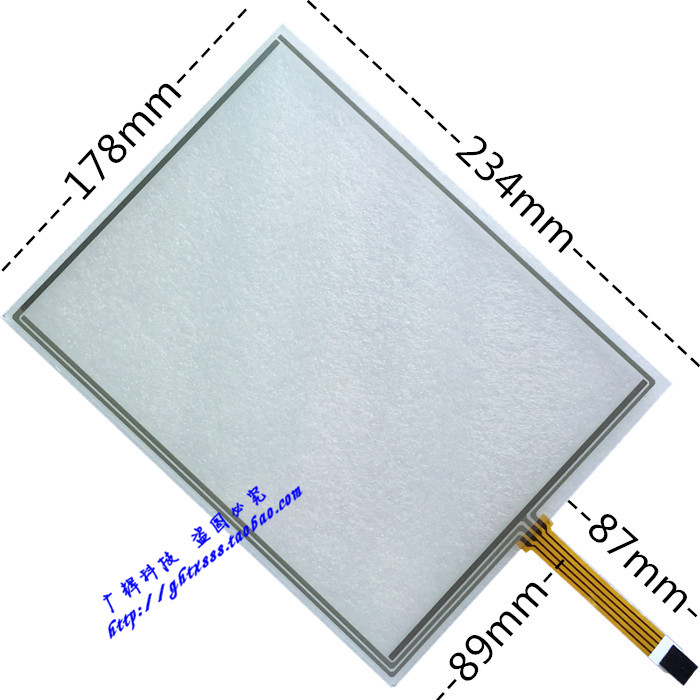 10.4-inch 4-wire resistive touch screen display 10-inch touch screen for industrial computer LCD flat knitting machine