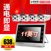 4 wireless monitoring equipment with display monitor HD package machine wireless video network home