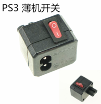 PS3 Thin Machine Small switch PS3 host small switch PS3 Power small switch spot