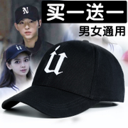 Hat summer tide all-match Korean couple baseball cap hat fashion casual sun hat men peaked cap