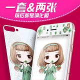 Iphone7plus tempered film full-screen Apple 7plus tempered film before and after film film edge of the phone film female models